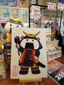 宮城まるごと探訪 宮城県の観光イベント情報はこちら